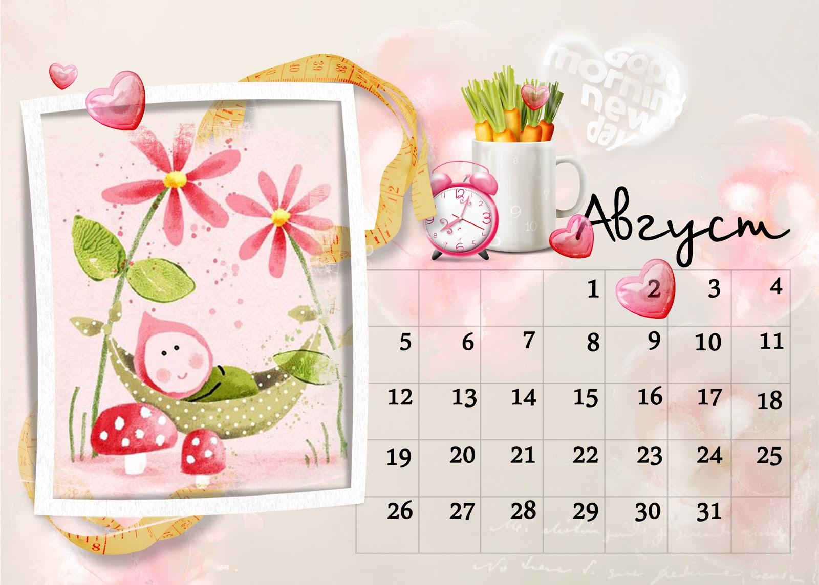 С праздником с 8 марта и днем рождения