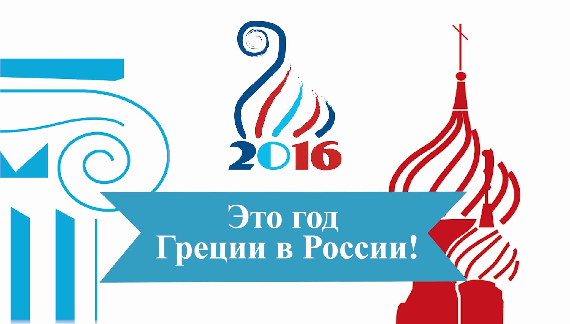 Российские красные дни календаря
